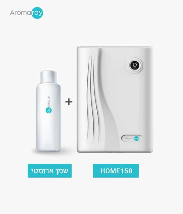"Home150 - מפיץ ריח חשמלי לבית עד 150 מ""ר + תמצית שמן ארומטי"
